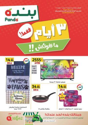 Egypt - Cairo Panda  offers in D4D Online. Special Offers. Special Offer Available At Panda. Offer Valid Till 26th June. Enjoy Shopping!!. Till 26th June