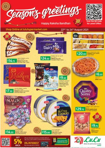 Qatar - Al Khor LuLu Hypermarket offers in D4D Online. Season's Greetings. Get your favorites On Season's Greetings Offers from the Lulu Hypermarket . Take advantage of this offer .Offers Are Valid Till 24th August  .Happy Shopping!. Till 24th August