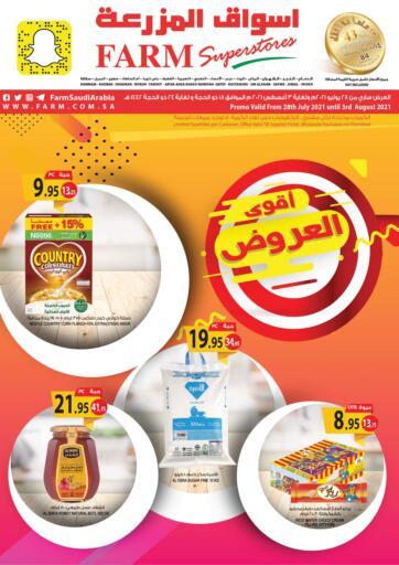 KSA, Saudi Arabia, Saudi - Dammam Farm Superstores offers in D4D Online. Best Deals. Enjoy This Week With The Best Deals From Farm superstore!! Offer Valid Till 3rd August. Happy Shopping !. Till 3rd August