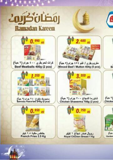 Kuwait Sultan Center offers in D4D Online. Ramadan Kareem. . Till 13th April