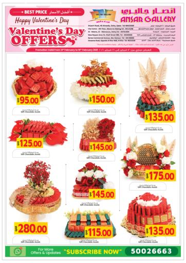 Qatar - Al-Shahaniya Ansar Gallery offers in D4D Online. Valentine's Day Offers. Don't miss this opportunity to get  Valentine's Day Offers .Offers Are  valid until  16th February. Enjoy your shopping !!!. Till 16th February