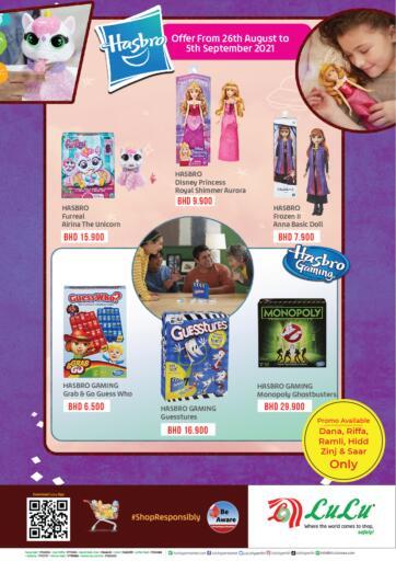 Bahrain LuLu Hypermarket offers in D4D Online. Hasbro. Hasbro at LuLu Hypermarket !  Offers on Gift and Toys are valid Till 5th september Get it Now!! Enjoy Shopping!. Till 5th September