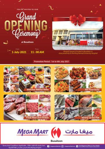 Bahrain MegaMart & Macro Mart  offers in D4D Online. Busaiteen-Grand Opening. Busaiteen-Grand Opening At MegaMart & MacroMart! Offer Includes Groceries, Fruits, Vegetables & much more at reduced prices. Offer Valid Till 06th July. Happy Shopping!!. Till 06th July