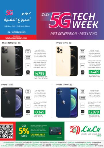 Qatar - Doha LuLu Hypermarket offers in D4D Online. 5G Tech week. Get your favorites on 5G Tech week  offers from the Lulu Hypermarket . Take advantage of this offer Valid Till 10th March. Happy Shopping!. Till 10th March