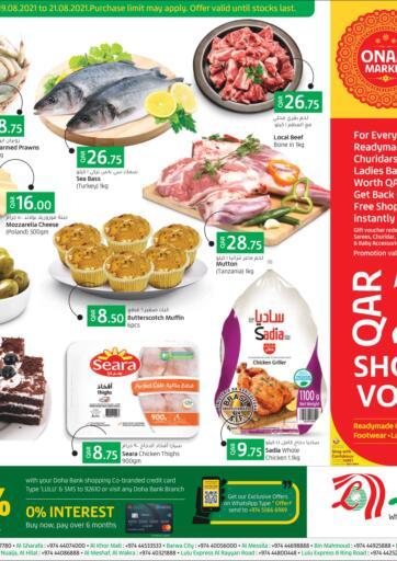 Qatar - Al Khor LuLu Hypermarket offers in D4D Online. Weekend Deals. . Till 21st August