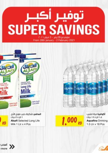 Kuwait Sultan Center offers in D4D Online. Super Savings. . Till 2nd February