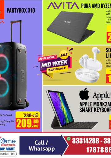 Bahrain Home Electronics offers in D4D Online. Mid Week Sale. . Till 4th Aug