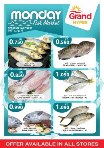 Kuwait Grand Hyper offers in D4D Online. Monday Fish Market. . Only on 12th July