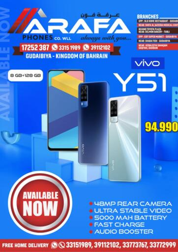 Bahrain Arafa Phones offers in D4D Online. Vivo New Launch. . Limited Offer