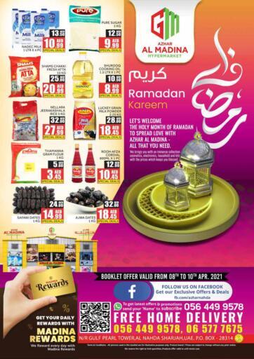 UAE - Sharjah / Ajman Azhar Al Madina Hypermarket offers in D4D Online. Ramadan Kareem. . Till 10th April