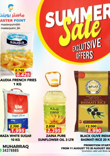 Bahrain Master Point  offers in D4D Online. Summer Sale. . Until stock Last