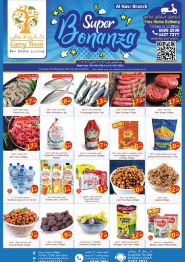 Qatar - Al-Shahaniya Carry Fresh Hypermarket offers in D4D Online. Super Bonanza. . Till 15th September