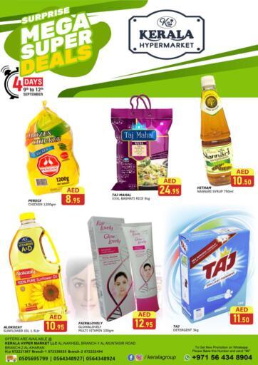 UAE - Ras al Khaimah Kerala Hypermarket offers in D4D Online. Mega Super Deals. Mega Super Deals Offer Available At Kerala Hypermarket,Shop Now At Exclusive Offer.Valid Till 12th September 2021.  Enjoy Shopping!!!. Till 12th September