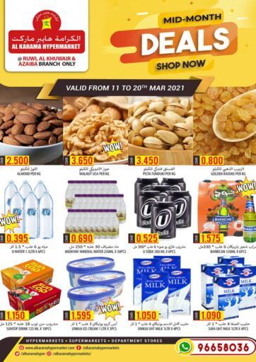 Oman - Muscat Al Karama Hypermarkets  offers in D4D Online. Mid Month Deals. . Till 20th March