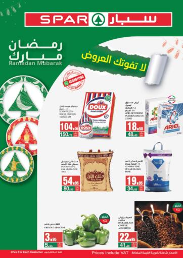 KSA, Saudi Arabia, Saudi - Riyadh SPAR  offers in D4D Online. Ramadan Mubarak. . Till 20th April