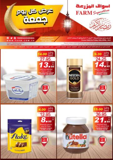 KSA, Saudi Arabia, Saudi - Jubail Farm Superstores offers in D4D Online. Friday Offers. Now you can get your products from your favorite brands during the 'Friday Offers' at Farm Superstores. This offer is only valid Only On 30th April 2021. Enjoy Shopping!!!. Only On 30th April