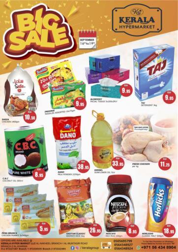 UAE - Ras al Khaimah Kerala Hypermarket offers in D4D Online. Big Sale. Big Sale Offer Available At Kerala Hypermarket,Shop Now At Exclusive Offer.Valid Till 19th September 2021.  Enjoy Shopping!!!. Till 19th September