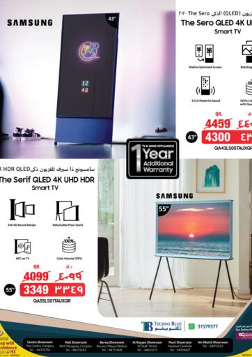 Qatar - Doha Techno Blue offers in D4D Online. Special offer. . Till 31st October