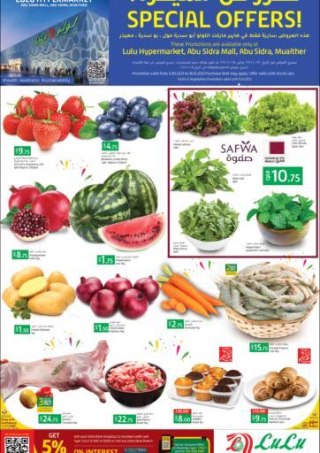Qatar - Al Khor LuLu Hypermarket offers in D4D Online. Special Offers@ Abu Sidra, Muaither. . Till 18th October