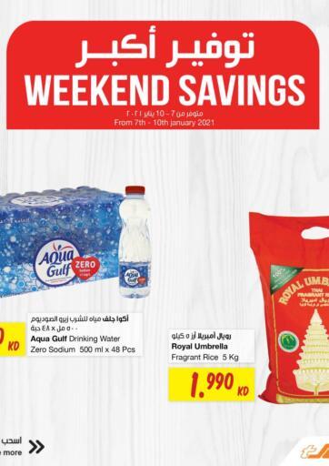 Kuwait Sultan Center offers in D4D Online. Weekend Savings. . Till 10th January