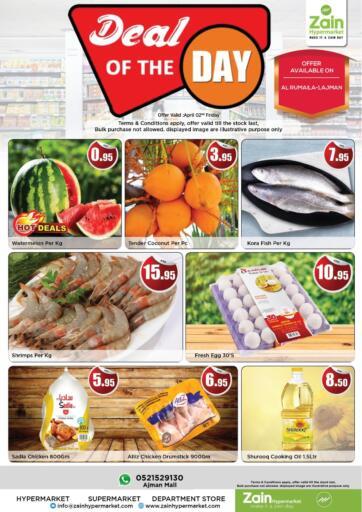UAE - Sharjah / Ajman Zain Hypermarket offers in D4D Online. Ajman Mall, Al Rumaila - Deal Of The Day. . Only On 2nd April