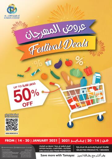 UAE - Dubai Union Coop offers in D4D Online. Festival Deals Up to 50% Off.