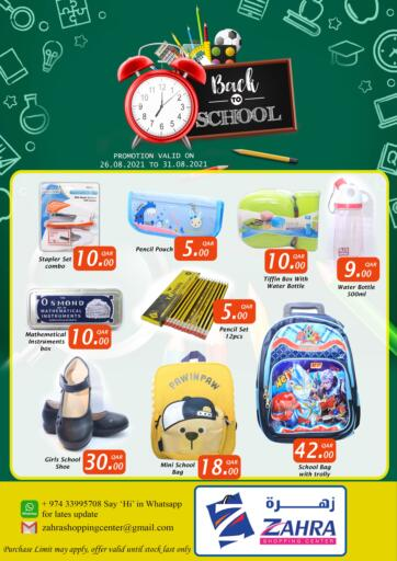 Qatar - Al Rayyan Zahra Shopping offers in D4D Online. Back to School. . Till 31st August