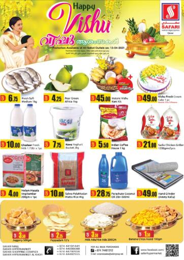 Qatar - Al Shamal Safari Hypermarket offers in D4D Online. Happy Vishu. . Only On 13th April