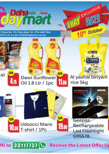Qatar - Doha Doha Daymart offers in D4D Online. 1 Day Super Deals. . Only On 10th October