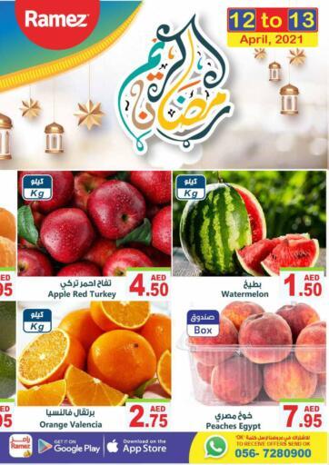 UAE - Abu Dhabi Aswaq Ramez offers in D4D Online. Fresh Offers. . Till 13th April