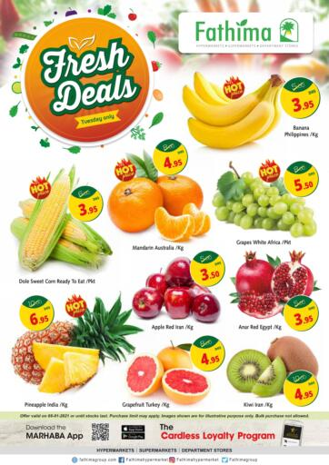 UAE - Ras al Khaimah Fathima Hypermarkets & Supermarkets offers in D4D Online. Fresh Deals. . Only on 5th January