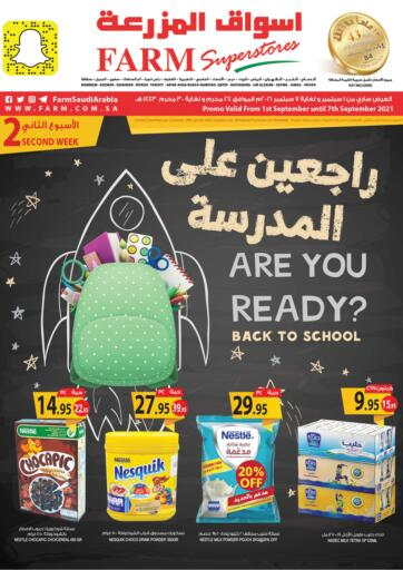 KSA, Saudi Arabia, Saudi - Dammam Farm Superstores offers in D4D Online. Are You Ready. Now you can get your products for exciting prices from your favorite brands during the 'Are You Ready' Offer at Farm Superstores.  Offer Valid Till 7th September 2021. . Till 7th September