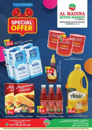 UAE - Fujairah Al Madina Supermarket LLC offers in D4D Online. Behind Bidya Police Station. . Till 28th August