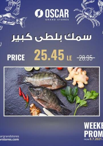 Egypt - Cairo Oscar Grand Stores  offers in D4D Online. Weekend Promotion. . Till 11th July