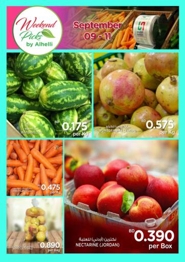 Bahrain Al Helli offers in D4D Online. Weekend Picks. Weekend Picks at Al Helli !  Offers on Groceries,Fruits , Vegetables  and much more are valid Till 11th September Get it Now!! Enjoy Shopping!. Till 11st September