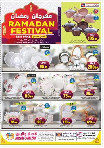 Qatar - Al-Shahaniya Ansar Gallery offers in D4D Online. Ramadan Offers. Don't miss this opportunity to get  Ramdan Offers .Offers Are  valid until 28th April. Enjoy your shopping !!!. Till 28th April