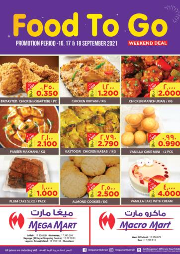 Bahrain MegaMart & Macro Mart  offers in D4D Online. Food to Go. . Till 18th September