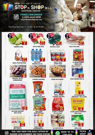 Qatar - Doha New Stop n Shop @Fereej Bin Omran offers in D4D Online. Weekend Offer. . Till 23rd October