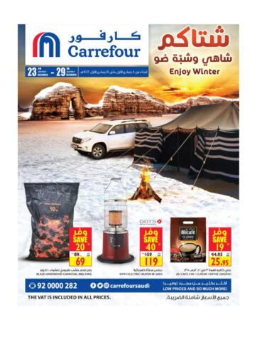 KSA, Saudi Arabia, Saudi - Al Khobar Carrefour offers in D4D Online. Winter Offers. Take advantage of the Winter Offers and buy your favorite products and fresh fruits, Meat, Groceries, and More at the best prices from  Carrefour_Saudi Arabia! This offer is valid Until 29th December 2020. Enjoy Shopping!. Till 29th December