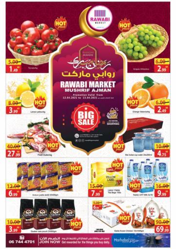 UAE - Sharjah / Ajman Rawabi Market Ajman offers in D4D Online. Mushrif, Ajman. . Till 13th April