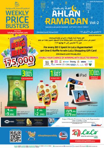 Bahrain LuLu Hypermarket offers in D4D Online. Ramadan Offers. Ramadan Offers @ LULU!! Shop from LuLu Hypermarket and get Amazing prices on Groceries & Much More. Offer Valid Till 7th April. Happy Shopping!. Till 7th April