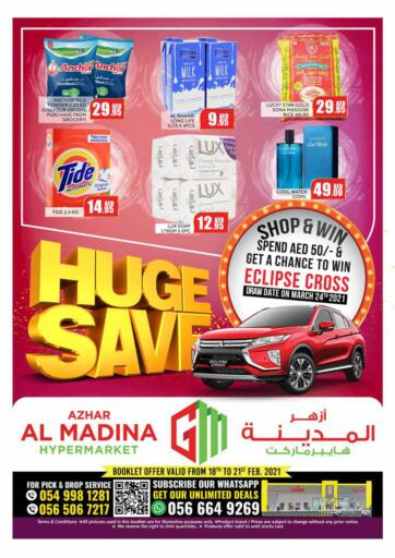 UAE - Dubai Azhar Al Madina Hypermarket offers in D4D Online. Huge Save.