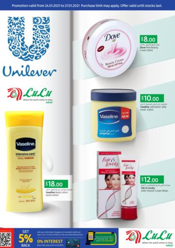 Qatar - Doha LuLu Hypermarket offers in D4D Online. Unilever Promotion. Get your favorites On  Unilever Promotion offers from the Lulu Hypermarket . Take advantage of this offer Valid Till 27th January. Happy Shopping!. Till 27th January