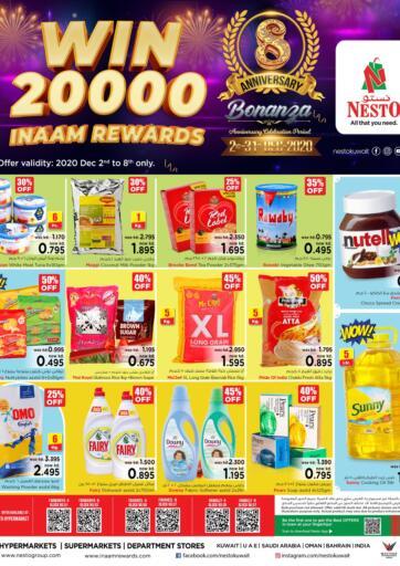Kuwait Nesto Hypermarkets offers in D4D Online. Anniversary Bonanza. . Till 8th December
