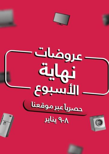 Kuwait Best Al Yousifi  offers in D4D Online. Happy Weekend Deals. . Till 9th January