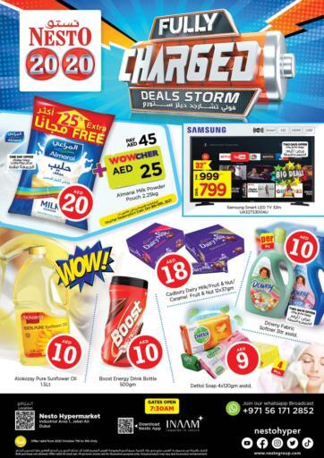 UAE - Sharjah / Ajman Nesto Hypermarket offers in D4D Online. Jebel Ali, Dubai. Best Offer Available Now At Nesto Hypermarket! Offer Valid Till 09th October. Enjoy Shopping!!!. Till 9th October