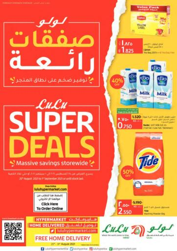 Kuwait Lulu Hypermarket  offers in D4D Online. Super Deals. Exciting Offers Waiting For You At Lulu Hypermarket. Visit Their Nearest Store And Get Everything At Exciting Prices.  Valid Till 1st September 2021.  Enjoy Shopping!!!. Till 1th September