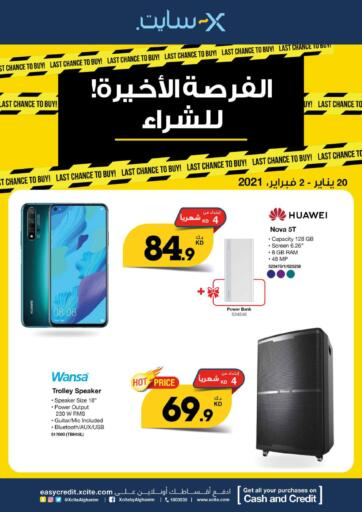 Kuwait X-Cite offers in D4D Online. Last Chance To Buy. . Till 2nd February