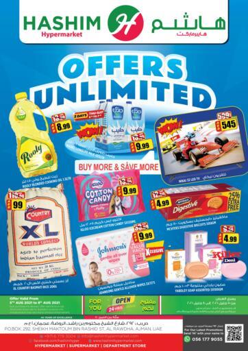 UAE - Sharjah / Ajman Hashim Hypermarket offers in D4D Online. Offers Unlimited. Offers Unlimited Are Waiting For You At Hashim Hypermarket.Get Your Products At Exiting Offer.Valid Till 08th August 2021.  Enjoy Shopping!!!. Till 08th August