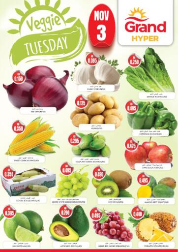 Kuwait Grand Hyper offers in D4D Online. Veggie Tuesday. Buy Fresh Veggie From Grand Hyper With Their Veggie Tuesday Offer.Valid Till 03rd November 2020. Enjoy Shopping!!. Only On 3rd November